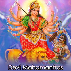 Listen to Sri Durga Sahasranamam songs from Devi Mahamantras