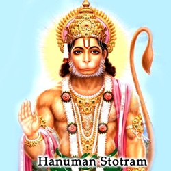 Listen to Hanuman Ashtothara Namaavalee songs from Hanuman Stotram