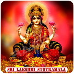 Listen to Sri Lakshmi Sahasranamam songs from Sri Lakshmi Stotramala