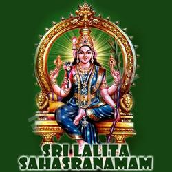 Sri Lalita Sahasranamam