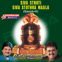 Listen to Sri Rudrashtakam songs from Siva Stuthi - Siva Stothra Maala