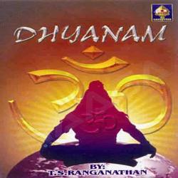 Dhyaanam