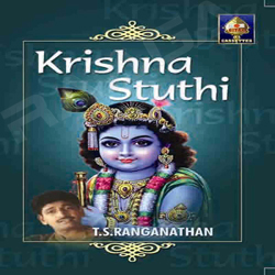Krishna Stuti songs