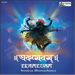 Listen to Kali Mantra songs from Ekamevam