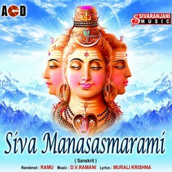 Siva Namalu-Manasasmarami