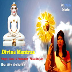 Listen to Om Chanting 108 Times songs from Divine Mantras