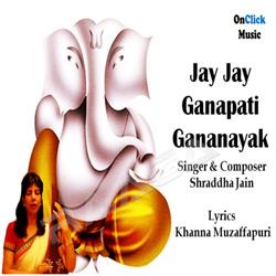 Jay Jay Ganapati