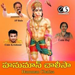 Hanuman Chaalisa