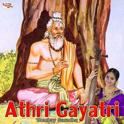 Listen to Athri Gayatri Mantra songs from Athri Gayatri Mantra