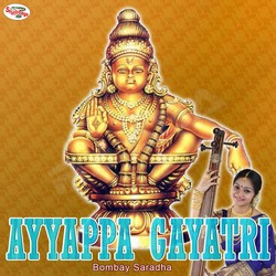 Ayyappa Gayatri Mantra songs