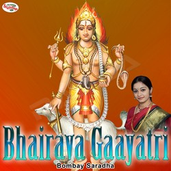Bhairava Gaayatri Mantra