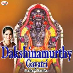 Dakshinamurthy Gayatri Mantra