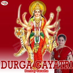 Listen to Durga Gayatri Mantra songs from Durga Gayatri Mantra