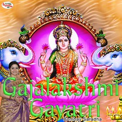 Listen to Gajalakshmi Gayatri Mantra songs from Gajalakshmi Gayatri Mantra