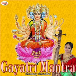 Listen to Gayatri Mantra songs from Gayatri Mantra
