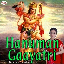Hanuman Gaayatri Mantra songs