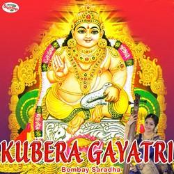 Kubera Gayatri Mantra
