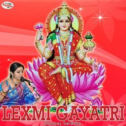 Lexmi Gayatri Mantra