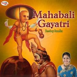 Mahabali Gayatri Mantra