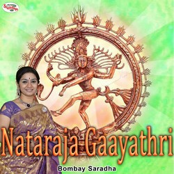Nataraja Gaayathri Mantra