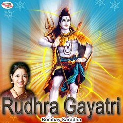 Rudhra Gayatri Mantra
