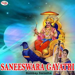 Saneeswara Gayatri Mantra
