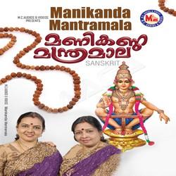 Listen to Harivarasanam songs from Manikanda Mantramala
