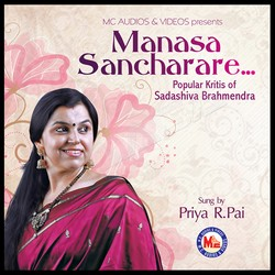 Listen to Bruhi Mukundethi songs from Maanasa Sancharare