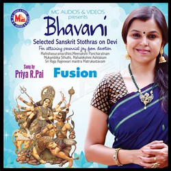 Listen to Namasthesthu songs from Om Bhavaani
