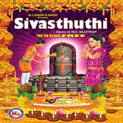 Listen to Brahmamuraari songs from Sivasthuthi