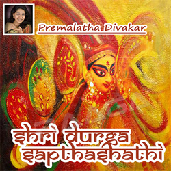 Shri Durga Sapthashathi