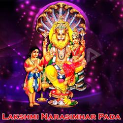Lakshmi Narasimhar Pada songs