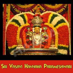 Sri Vasavi Kanyaka Parameshwari