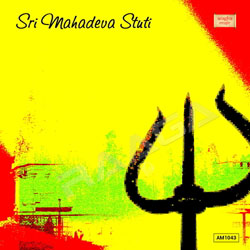 Sri Mahadeva Stuti