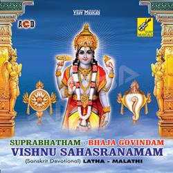Suprabhatham - Bhaja Govindam and Vishnu Sahasranamam songs
