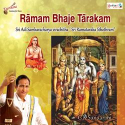Ramam Bhaje Tarakam