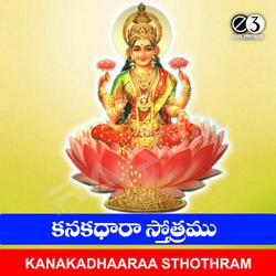 Kanakadhara Sthotram