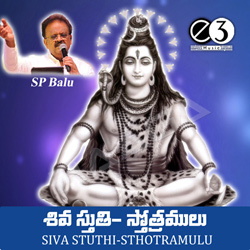 Siva Sthuthi Sthotrams songs