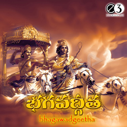 Listen to Parthaya songs from Bhagawadgeetha