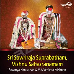Sri Sowriraja Suprabatham - Vishnu Sahasranamam