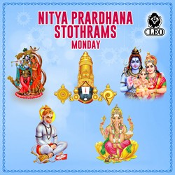 Nitya Prardhana Stothrams - Monday songs