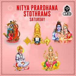 Nitya Prardhana Stothrams - Saturday