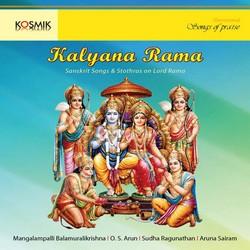 Kalyana Rama songs