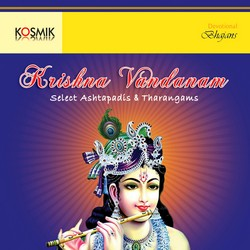 Listen to Natha Hare songs from Krishna Vandanam
