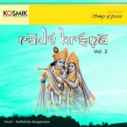 Rade Krsna - Vol 2 songs