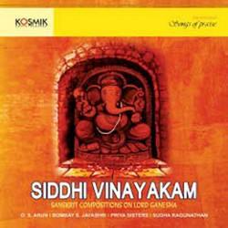 Siddhi Vinayakam songs