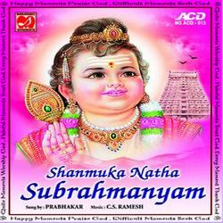 Shanmuka Natha Subrahmanyam - Prabhakar songs