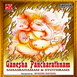 Listen to Sri Ganesha Mangala Ashtothram songs from Ganesha Pancharathnam - Sahasranamam - Stothrams