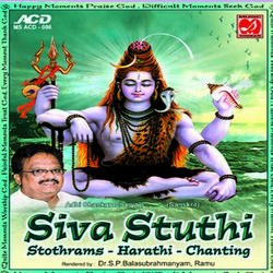 Listen to Lingashtakam songs from Siva Stuthi Stothrams - Harathi - Chanting