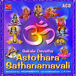 Sakala Devatha Astothara Sathanamavali - Veda Pandits songs
